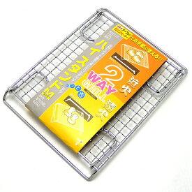【ポイント10倍】竹原製缶:ハイスタンドM K-109