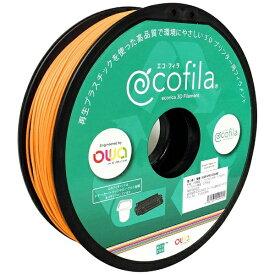 エコリカ:エコリカ 3Dプリンター用リサイクルフィラメント(1.75mm) エコ・フィラ オレンジ ECF-PS175-OG