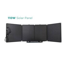 EcoFlow(エコフロー):EFDELTA用 110W ポータブル ソーラーパネル ソーラーチャージャー EFSOLAR110N