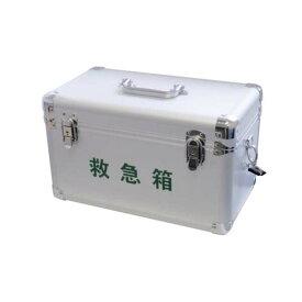 日進医療器:LEアルミ防災用救急セット20人用 782511