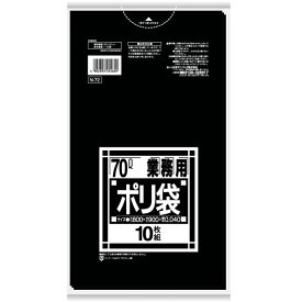 日本サニパック:業務用ポリ袋 Nシリーズ 70L 黒 0.04mm 10枚×40冊 N-72