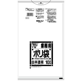 日本サニパック:業務用ポリ袋 Nシリーズ 70L 白半透明 0.04mm 10枚×40冊 N-74