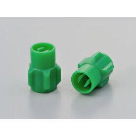 DAYTONA(デイトナ):ムシ回し付きバルブキャップ(樹脂製)グリーン 92993