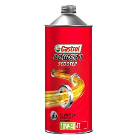 Castrol(カストロール):POWER 1 Scooter 4T 10W-40 1L