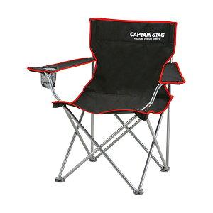 キャプテンスタッグ:ジュール ラウンジチェア (ブラック) UC-1703 イス 椅子 チェアー アウトドアチェア コンパクト キャンプ用品 おしゃれ アウトドアグッズ 海 山 レジャー ベランピング