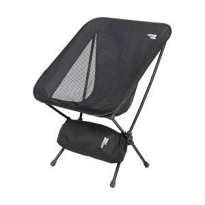 キャプテンスタッグ:トレッカー ザ ライトチェア(ブラック) UC-1833 イス 椅子 チェアー アウトドアチェア コンパクト キャンプ用品 おしゃれ アウトドアグッズ 海 山 レジャー ベランピング