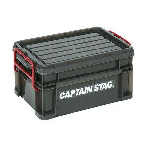 キャプテンスタッグ:CS アウトドアツールボックス(S) UL-1024 工具箱 工具入れ 整理 持ち運び おしゃれ アウトドア ツールボックス コンテナ ボックス 収納 キャンプ 工具 洗車 アウトドア BBQ バ