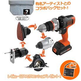 あす楽 BLACK+DECKER:18V EVOマルチツール プラス(ドリル/インパクト/丸のこ/サンダー) EVO183P1-JP BLACK&DECKER