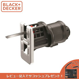 BLACK+DECKER:EVOジグソーヘッド EJS183-JP 工具 DIY おすすめ
