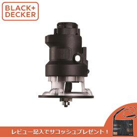 【ポイント10倍】あす楽 BLACK+DECKER:EVOトリマーヘッド ERH183-JP BLACK&DECKER
