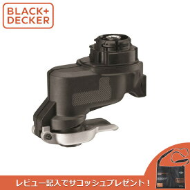 BLACK+DECKER(ブラックアンドデッカー):EVOオシレーティングマルチツール EOH183JP EVO エボ マルチツール オシレーティング ヘッド BLACK+DECKER(ブラックアンドデッカー)EVO オシレーティングマルチツール