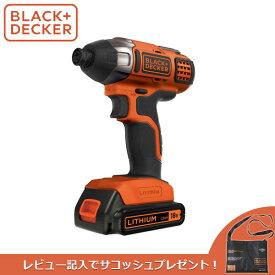 あす楽 BLACK+DECKER(ブラックアンドデッカー):18Vコードレスインパクトドライバー(バッテリー1個付き) BPCI18K1JP インパクト ドライバー コードレス 18V BLACK+DECKER(ブラックアンドデッカー)