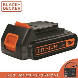 あす楽 BLACK+DECKER(ブラックアンドデッカー) 18V2Ahリチウムイオンバッテリー BL2018JP