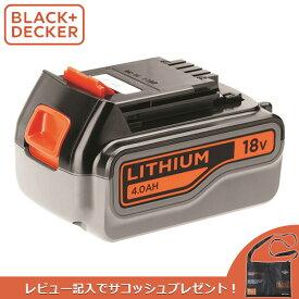 あす楽 BLACK+DECKER(ブラックアンドデッカー):18V4Ahリチウムイオンバッテリー BL4018JP B+D ブラデカ BLACK&DECKER コードレス 充電 BLACK+DECKER(ブラックアンドデッカー) 1個