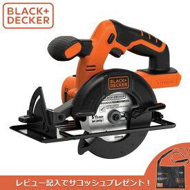 あす楽 BLACK+DECKER(ブラックアンドデッカー) 18V コードレス丸ノコ本体のみ BDCCS18BJP