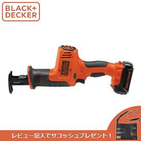 【100円OFFクーポン配布中】 あす楽 BLACK+DECKER(ブラックアンドデッカー):10.8V コードレス レシプロソー BLACK&DECKER ブラデカ BDR12K-JP re-cut