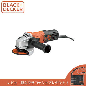 あす楽 BLACK+DECKER(ブラックアンドデッカー):100mm ディスクグラインダー BLACK&DECKER ブラデカ 軽量 研磨 加工 DIY 日曜大工 G650-JP