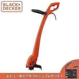 あす楽 BLACK+DECKER(ブラックアンドデッカー):コード式 コンパクト ナイロントリマー ブラデカ 草刈り 刈払機 草刈機 ガーデニング 園芸 GL350-JP re-gdn