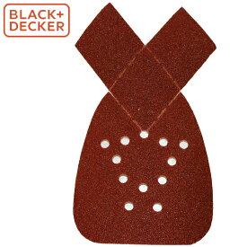 あす楽 BLACK+DECKER(ブラックアンドデッカー):サンディングペーパー#80 74583GAJP B+D ブラデカ BLACK&DECKER BLACK+DECKER(ブラックアンドデッカー)サンディングペーパー#80 5枚入り サンダー