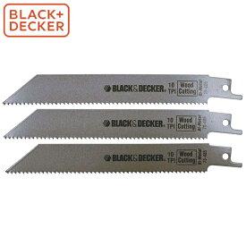 あす楽 BLACK+DECKER(ブラックアンドデッカー):木工ブレード 10TPI(木工 3枚) レシプロソー LXR-10/EXR18/EAR800/BDR12K用 替え刃 BLACK&DECKER AX012-JP
