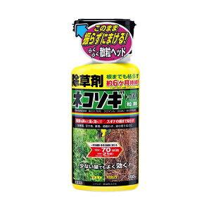 レインボー薬品:除草粒剤 ネコソギトップRX 350g(ボトル)