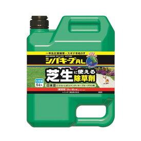 【ポイント10倍】レインボー薬品:シバキープAL 5L 庭 ガーデニング