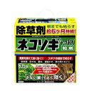 あす楽 レインボー薬品:除草粒剤 ネコソギトップRX 3kg 除草剤