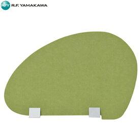 【代引不可】アール・エフ・ヤマカワ:フェルトデスクトップパネル W596×H396 卵型 グリーン RFFDTP-6040TMGN