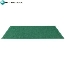 アール・エフ・ヤマカワ:エントランスマット W1800xD900 グリーン RFEM-1890GN