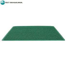 アール・エフ・ヤマカワ:エントランスマット W900xD600 グリーン RFEM-6090GN