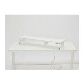 アール・エフ・ヤマカワ:机上PCラックii W1000xH120 ホワイト 2ヶ口コンセント付き RFDR2-1000WH-NC