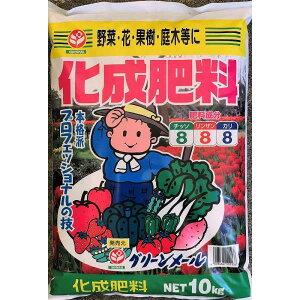 グリーンメール:化成肥料 8-8-8 10kg 農業 ガーデニング 家庭菜園 野菜 果実 追肥 元肥