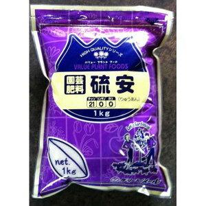 グリーンメール:硫安 1kg