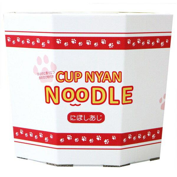 ラブリー・ペット商事:猫カップ ラーメン