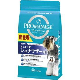 マースジャパンリミテッド:プロマネージ 成犬用 ミニチュアシュナウザー専用 1.7kg 犬 フード ドライ アダルト KPM141