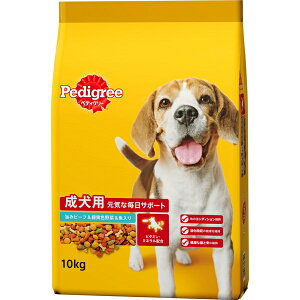 マースジャパンリミテッド:ペディグリー 成犬用 旨みビーフ&緑黄色野菜&魚入り 10kg 犬 フード ドライ ドッグフード PDN31