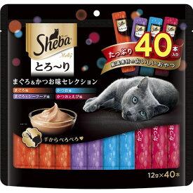マースジャパンリミテッド:シーバ とろ〜り メルティ まぐろ&かつお味セレクション 12g 40本 猫 おやつ 間食 レトルト SMT50