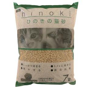ペットプロジャパン:ペットプロ ひのきの猫砂 7L 猫 砂 トイレ 木 ペレット 流せる 燃やせる 固まる