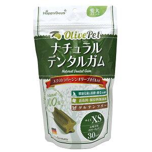 ペットプロジャパン:Happy Days OlivePet ナチュラルデンタルガム XS 30本入 犬 おやつ 間食 グルテンフリー 無添加