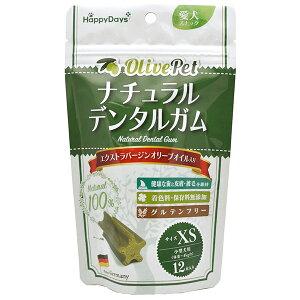 ペットプロジャパン:Happy Days OlivePet ナチュラルデンタルガム XS 12本入 犬 おやつ 間食 グルテンフリー 無添加