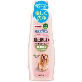 ペティオ:ペッツスマイルド 肌に優しい アミノ酸配合シャンプー 長毛犬用 350ml W23854