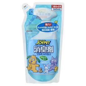 アース・ペット:JOYPET 液体消臭剤 つめかえ用 360ml