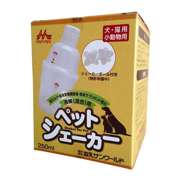 森乳サンワールド:ワンラック ペットシェーカー 250ml