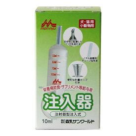 森乳サンワールド:ワンラック 注入器 10ml(計量カップ付)