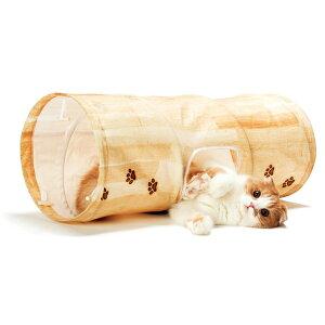 猫壱:キャットトンネル 木目柄