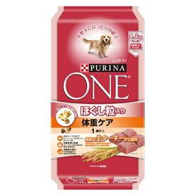 ネスレ日本:ピュリナワンドッグ ほぐし粒入り 1歳以上体重ケア ターキー4.2kg