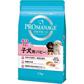マースジャパンリミテッド:プロマネージ 12ヶ月までの子犬用(パピー) 1.7kg