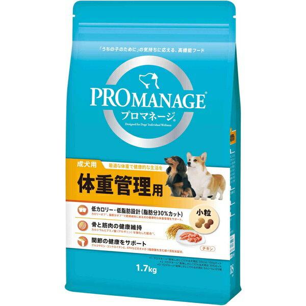 マースジャパンリミテッド:プロマネージ 成犬用 体重管理用 1.7kg
