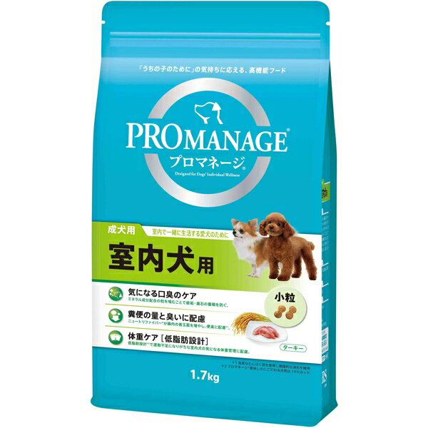 マースジャパンリミテッド:プロマネージ 成犬用 室内犬用 1.7kg