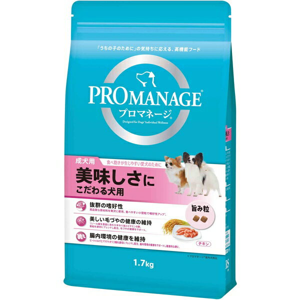 マースジャパンリミテッド:プロマネージ 成犬用 美味しさにこだわる犬用 1.7kg